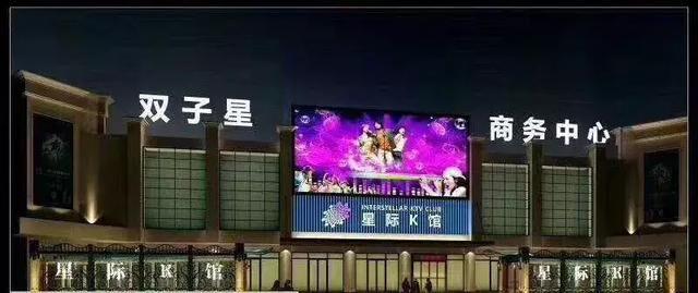 BBS麦克风、JBL音响联袂打造咸阳星际K馆