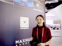 """MAXHUB""""触动未来"""",让会议更高效"""