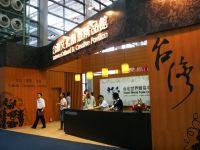 2018北京民俗文化艺术展