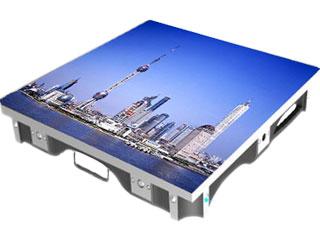 Vp-1.579-LED小間距高清顯示屏