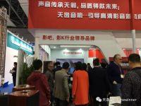 来广州国际灯光音响展,八个理由够吗?