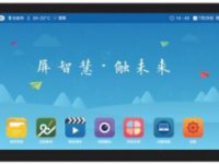 """聚焦中国教育装备展 清大视讯携""""智慧黑板""""引领智慧教育新标准"""
