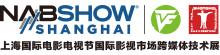 上海電影電視