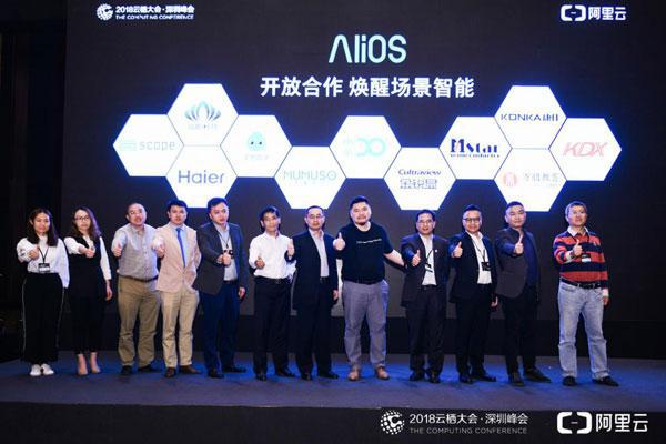 康得新ITO智能会议机携手AliOS,2018云栖大会全球首发,开启智能显示新时代