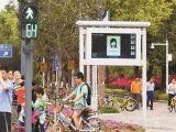 智慧城市推升商用显示器需求成长