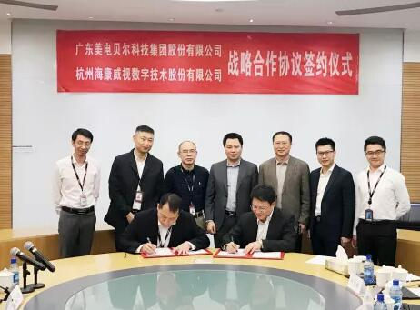 强强联合 携手共赢 ——美电贝尔科技集团与海康威视签署战略合作协议