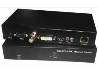高清-盘古 VGA编码器