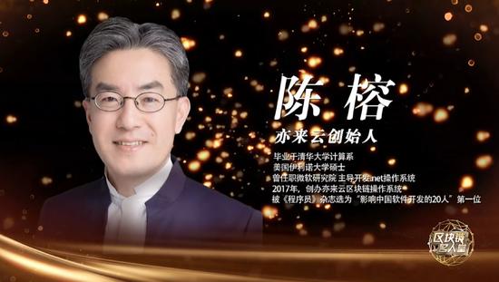 执着操作系统18年, 陈榕的创业之路