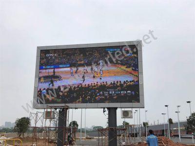 浩博百星全彩LED显示屏助力广东省第十五届运动会