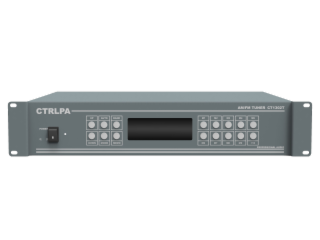 CT1302T-調諧器 公共廣播調諧器 數字調諧器