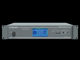 CT1318T-节目定时播放器(公共广播系统CT1318T可编程定时点播放音源控制软件V1.0)