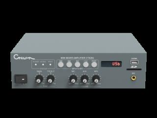 CT928U-小型廣播一體機