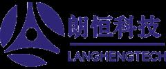 深圳市朗恒科技有限公司