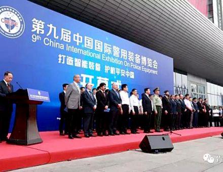 """肯卓股份""""声防""""系统亮相2018年中国警博会"""