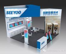 """明天!广州RES展,新零售技术全景呈现,信颐""""邀""""你好看"""
