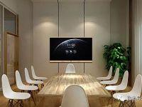 创凯智能商务平板:高效会议首选方案