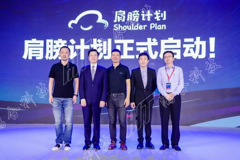 鸿合科技联手小鱼易连推出肩膀计划 打造云+端双师课堂解决方案