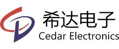 希達Cedar