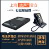 上海技声 桌面数字电话录音盒 无需计算机-CallPad-100图片