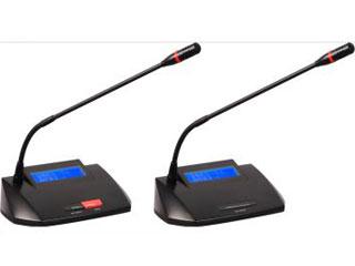 DV3000GC/GD-帶液晶顯示數字會議主席單元(帶跟蹤)