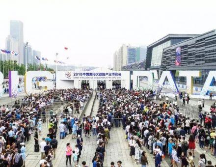 中庆人工智能亮相数博会,大数据助力智慧教育