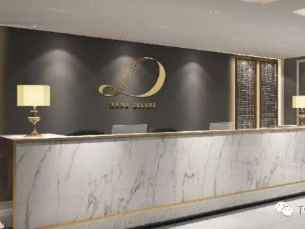 TCL商用与希岸酒店联合打造酒店智慧化服务
