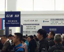 前沿技术,赋能商显! 欣威视通CVS上海国际自助展圆满收官