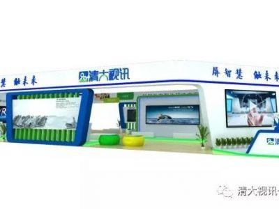 中国教育装备展,清大视讯与专家、艺术家携【智慧黑板】重磅来袭