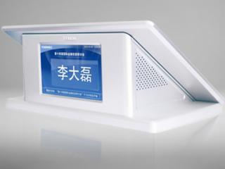 桌面式無紙化終端一體機(雙屏)-騰中TENON 桌面式無紙化終端一體機(雙屏)