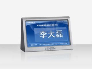 有线/无线电子桌牌-腾中TENON 有线/无线电子桌牌