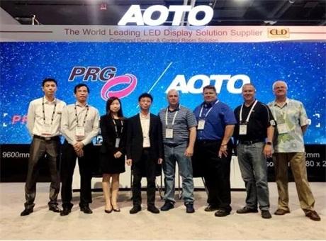 奥拓电子与全球顶尖娱乐活动技术解决方案提供商PRG达成合作