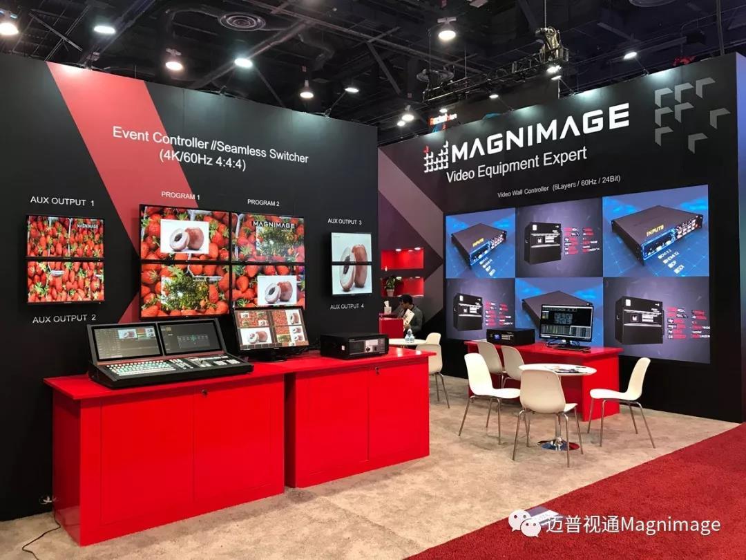 InfoComm USA 2018,迈普视通展示最新视频技术解决方案!