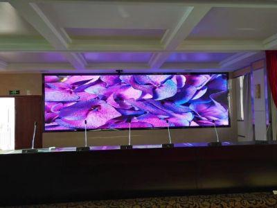 内蒙古自治区某综合会议大厅P2.0小间距显示屏完美亮相!