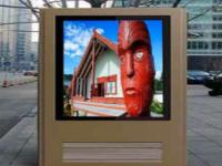 LED户外显示广告机的市场优势