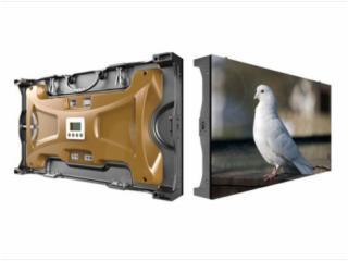 UTV1.8-M-小间距高清LED显示屏
