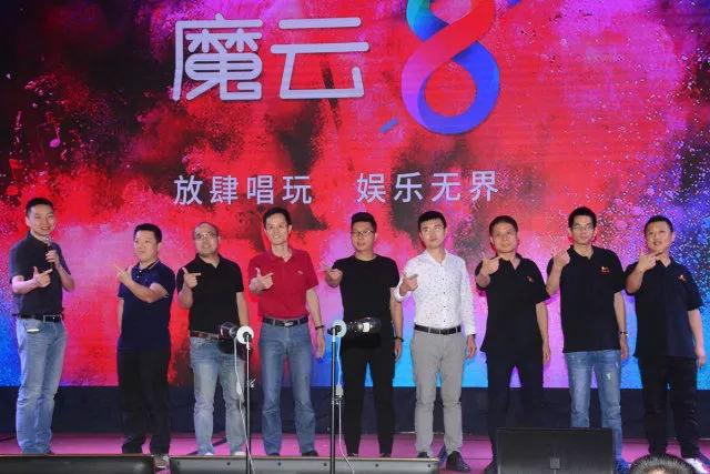 """视易""""K米·魔云8""""南昌正式首发, 三大内容体系赋能线下娱乐新生态"""