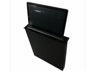 超薄型-超薄液晶屏升降器 YUDI/宇迪科技 打造无纸化会议室