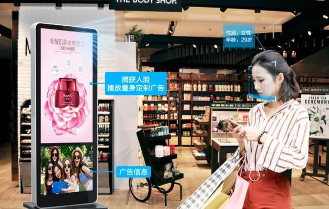 重构自动售货机的未来,视美泰【智慧自动售货机解决方案】探索智慧运营新模式