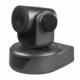 usb3.0 高清会议录播摄像机-PV300图片