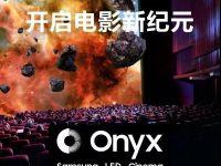 三星Onyx LED影院3D技术逆天了
