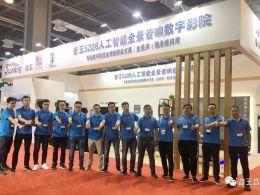 上海国际电影展:音王引领智能全景数字影院新时尚