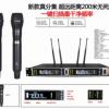 SYYP思音一拖二無線手持麥克風話筒UR-390-UR-390圖片