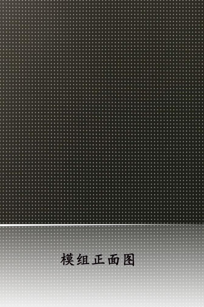 浩博百星P3全彩LED显示屏