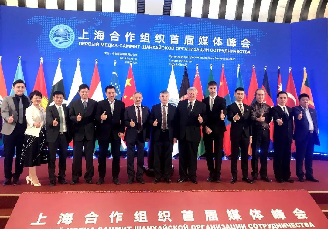 上海合作组织首届媒体峰会 锐丰携手广州带来最走心的故事