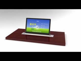 BK-W156-无纸化会议系统终端