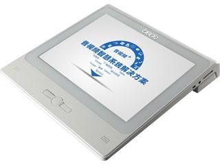 TS-6801-10.1 寸宽频无线实彩触摸操做屏