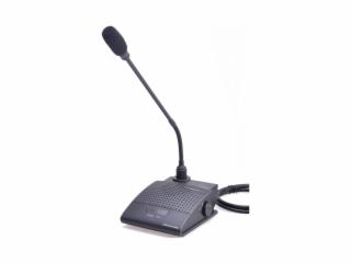 ACN-430D-会议代表发言单元