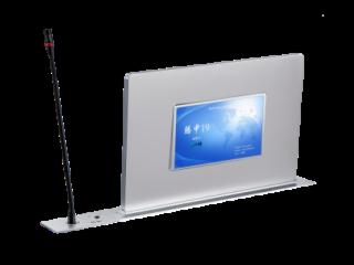 雙屏帶發言話筒-騰中 液晶升降一體機