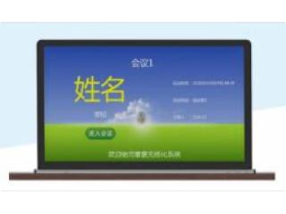 RX-D6101-15.6寸单屏升降一体机终端
