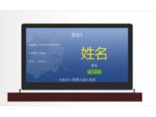 RX-D6102-15.6寸双屏一体升降终端